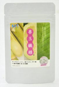 4種の乳酸菌と沖縄県産食物繊維のサプリメント